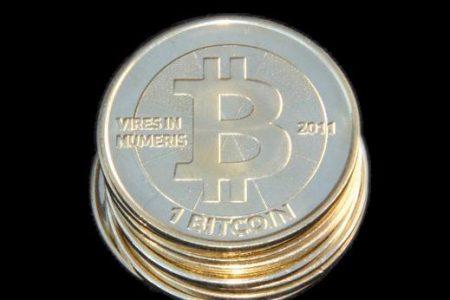 BitCoin: Cosa Sono e come Funziona la BlockChain