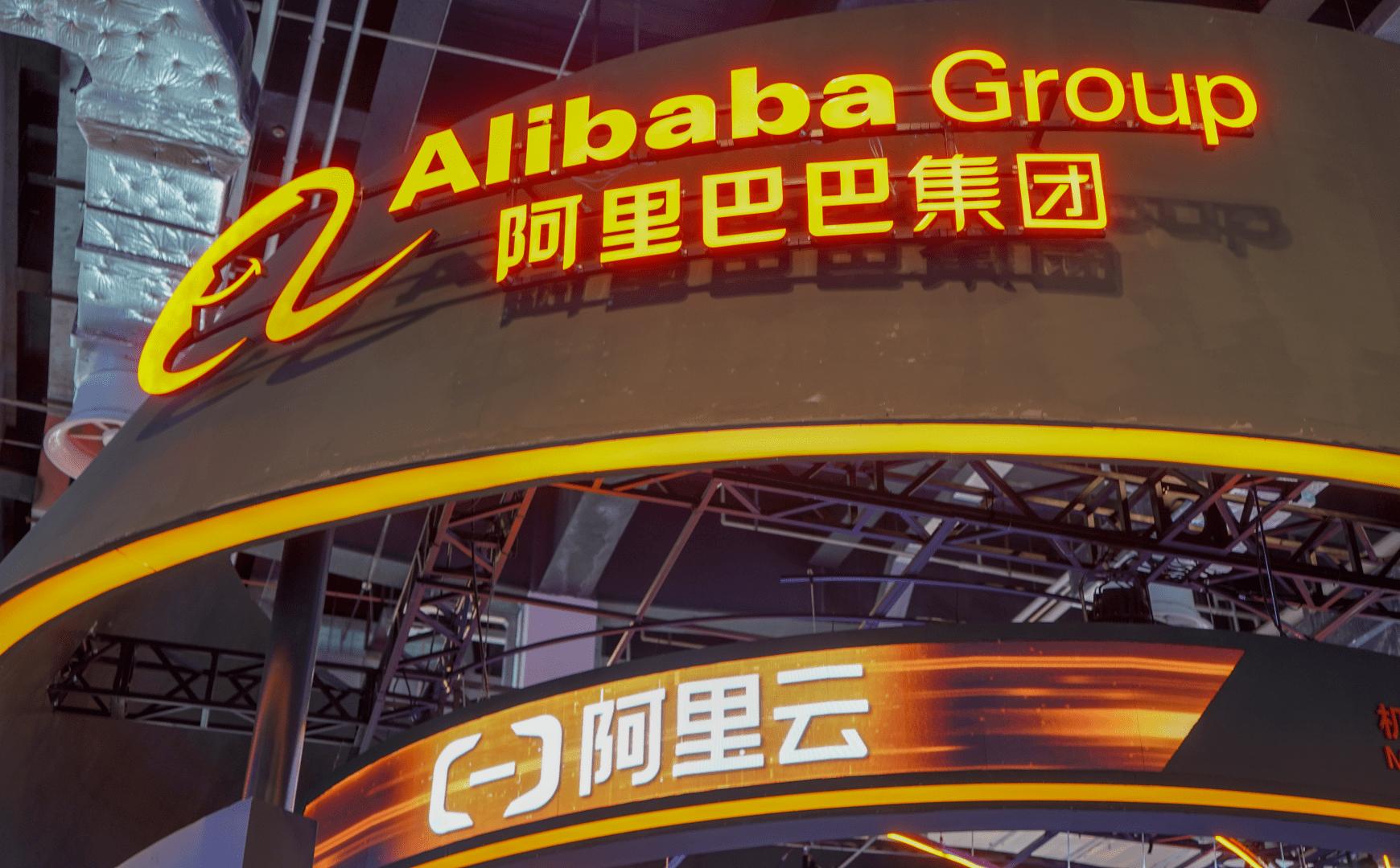 Alibaba group azioni