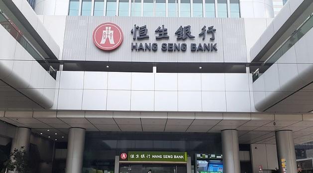 Cos'è l'Indice Hang Seng