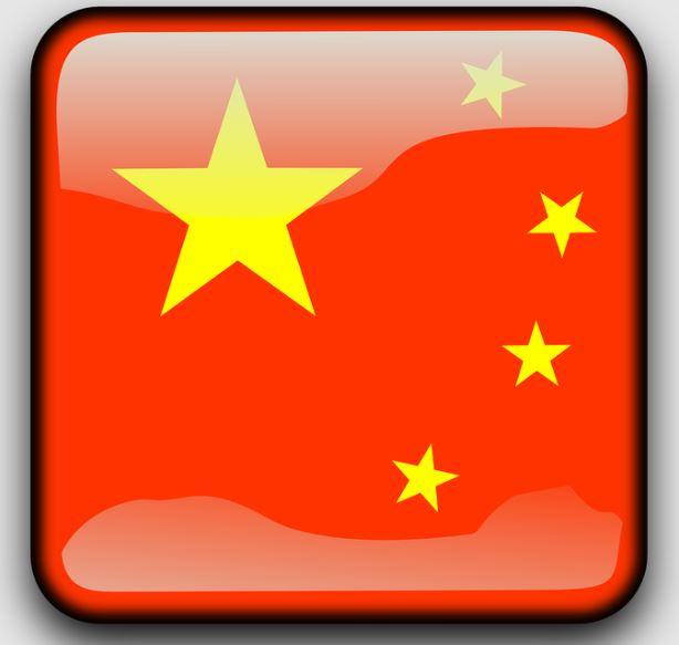ETF Cina