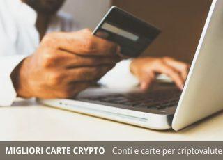 Migliori carte crypto